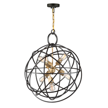 Artcraft AC10956 - Orbit AC10956 6 Light Chandelier